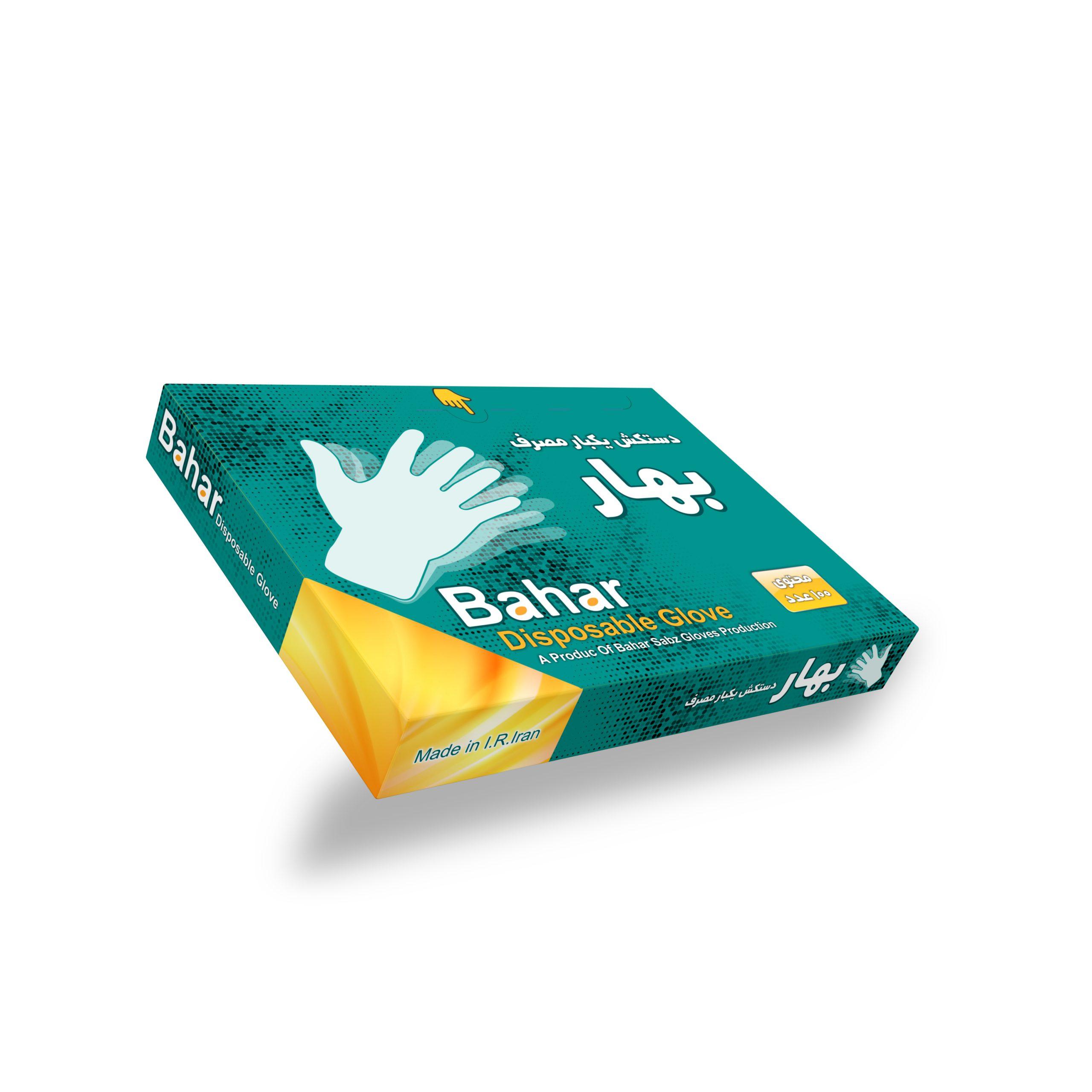 دستکش فریزری جعبه دار بهار-100 عددی