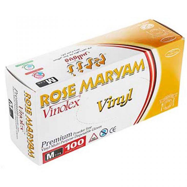 دستکش وینیل 100 عددی رز مریم – سایز مدیوم
