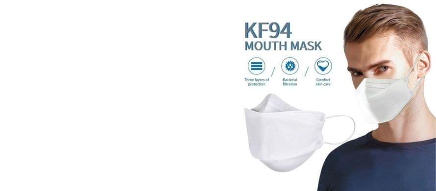مزایای ماسک KF94
