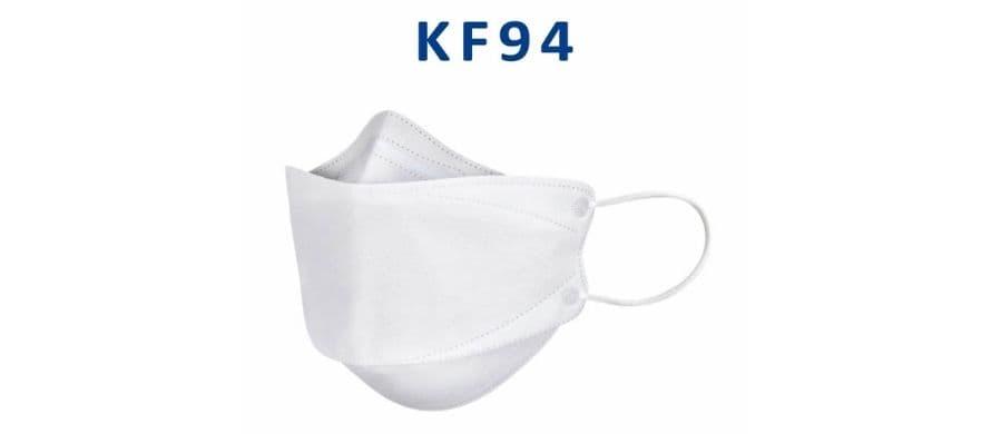 ماسک KF94 چیست؟