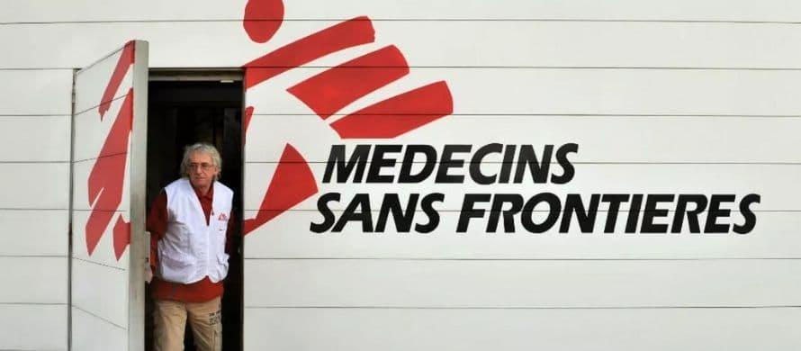 سازمان پزشک بدون مرز در کجاست؟